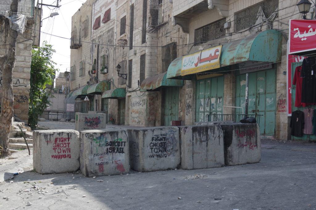 Hebron, octobre 2015
